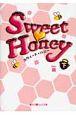 Sweet・Honey(下)