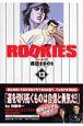 ROOKIES (13)