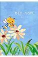 はちノート blue bee note