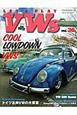 LET'S PLAY VWs 特集:日本発、車高にこだわったVWたち (36)