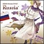 ヘタリアキャラクターCD Vol.7 ロシア