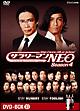 サラリーマンNEO SEASON-4 DVD-BOX II