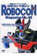 ROBOCON Magazine (46)