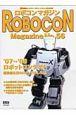 ROBOCON Magazine (56)