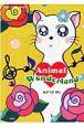 Animal Wonderland