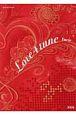 Love 4 tune
