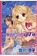 TWIN HEART (2)