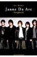 Janne Da Arc Songbook