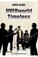 UVERworld/Timeless