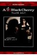 Acid Black Cherry BLACK LIST