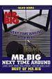 ミスター・ビッグ/ネクスト・タイム・アラウンド ベスト・オブ・ミスター・ビッグ MR.BIG NEXT TIME AROUND