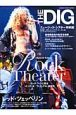 ROCK THEATER THE DIG レッド・ツェッペリンの映像を徹底的に楽しむ!