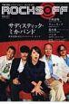 THE DIG Japan Edition ROCKS OFF (1)