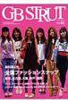 GB STRUT Girls fashion snap magazi(2)