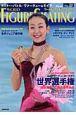 ワールド・フィギュアスケート (33)