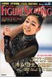 ワールド・フィギュアスケート (35)