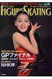 ワールド・フィギュアスケート (36)