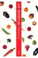 新選・食品成分表 2009 「五訂増補成分表」対応