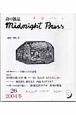 詩の雑誌midnight press (26)