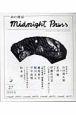 詩の雑誌midnight press (27)