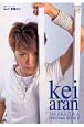 TAKARAZUKA PERSONAL BOOK2 安蘭けい (1)