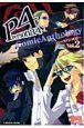 ペルソナ4 コミックアンソロジー (2)