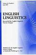 ENGLISH LINGUISTICS 26-1
