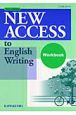 NEW ACCESS to English Writing New Edition Workbook 開拓 英W 030