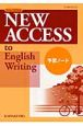 NEW ACCESS to English Writing New Edition 予習ノート 開拓 英W 030