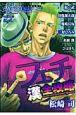 肉体派 フェチ漢全攻略 筋肉系コミックアンソロジー (13)