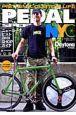 PEDAL SPEED NYC ニューヨークの最新ピスト・BMX・shopガイド