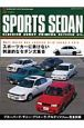 SPORTS SEDAN BLUEBIRD SUNNY PRIMERA ALTEZZA etc.