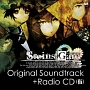 STEINS;GATE soundtrack+ラジオCD