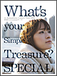 What's your Simple Treasure? SPECIAL Ai  Kawashima Concert Tour 2009 渋谷C.C.Lemonホール