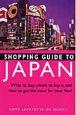 SHOPPING GUIDE TO JAPAN 日本ショッピングガイド<英文版>
