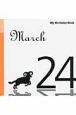 My Birthday Book March 24