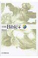The Bible+ 旧・新約聖書 新共同訳 旧約続編・カラー資料つき
