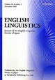 ENGLISH LINGUISTICS 26-2