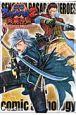 戦国BASARA2英雄外伝-HEROES- コミックアンソロジー