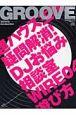Groove 2004summer リットーミュージックムック