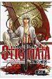 StiGMAtA〜赤煉の聖者〜(3)