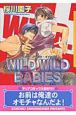 WILD WILD BABIES (1)