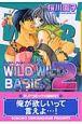 WILD WILD BABIES (2)