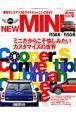NEW MINI driver STYLE BOOK21 最新ドレスアップ&ライトチューニングガイド