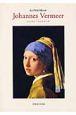 ヨハネス・フェルメール ポストカードブック Le petit musee