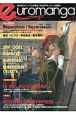 euromanga 最高峰のビジュアルが集結、日本初のヨーロッパ漫画誌(3)