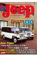 Jeep ILLUSTRATED (28)