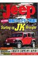 Jeep ILLUSTRATED (29)