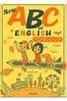 New ABC of ENGLISH ペンマンシップ