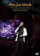 "JAPAN TOUR 2009""Life for Love""DVD-BOX"